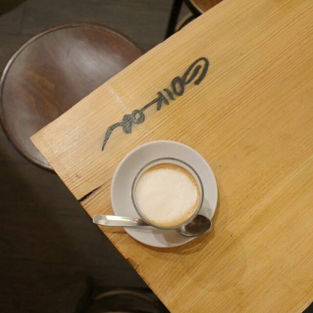 Goikoa Cafe